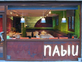 Restaurant NABIU