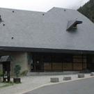 """Casa del Parc Nacional dels Pirineus (""""Maison du Parc"""") a Gavarnie"""